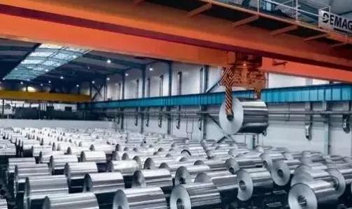 【邹平工业新名片】铝有突破 铝创未来