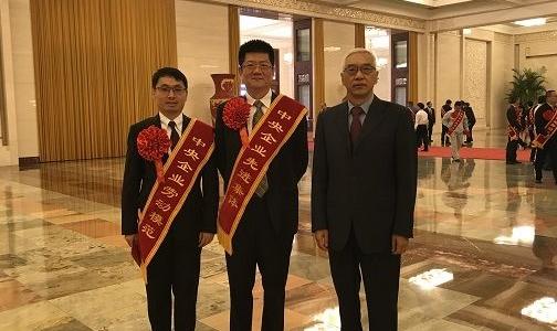 中国五矿6个集体9名个人荣获中央企业先进集体和劳动模范称号
