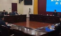 新安县召开重污染天气应急管控会议约谈洛阳香江万基铝业有限公司、河南万基铝业股份有限公司一分厂、二分厂