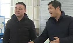 彭小龙:建成全省首 个生态环保铝产业基地