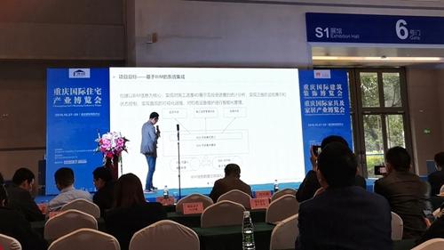 2019重庆国际住宅产业博览会完美落幕,感恩同行!