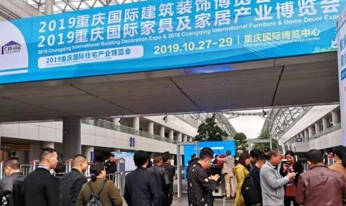2019重庆国际住宅产业博览会 重要专题重庆模板脚手架与建筑施工展27日开启
