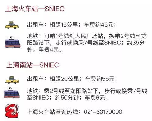 参展攻略|11月5-8日,FBC 2019中国国际门窗幕墙博览会将于上海举行
