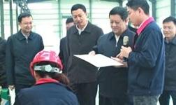 贵州省六盘水市水城县领导一行到札亚铝业参观指导