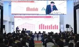 全球铝产业贸易和金融发展论坛在沪召开