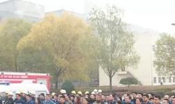 山西铝业开展2019年消防应急演练