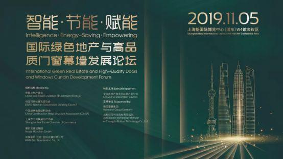 FBC2019中国国际门窗幕墙博览会圆满闭幕,2020北京见!