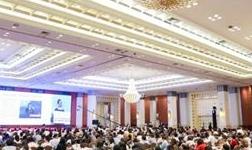 """恭贺兴发铝业再次荣登""""2019年广东省制造业企业500强""""榜单,位居57名"""