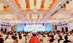 華建鋁業集團應邀出席廣東鋁加工技術(國際)研討會并榮獲多個獎項!
