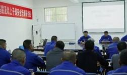 广西华银铝业首期基层及以上干部安全培训研讨班第二班开班