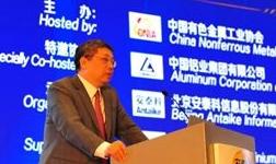 巴曙松教授出席2019年中国国际铝业大会并做专题报告