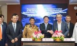 印尼宾坦氧化铝公司引入新合作者 三方签订合作协议