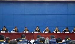 中国共产党山东铝业有限公司代表大会召开