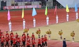 广西华银铝业组团参加广西第十四届运动会开幕式