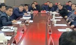 杞县召开世合铝业产业新城企业座谈会