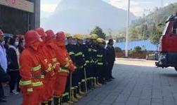 阿坝铝厂邀请映秀消防中队开展消防演练