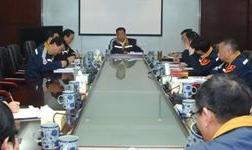 贵州铝厂党委中心组召开对照党章党规找差距专题会