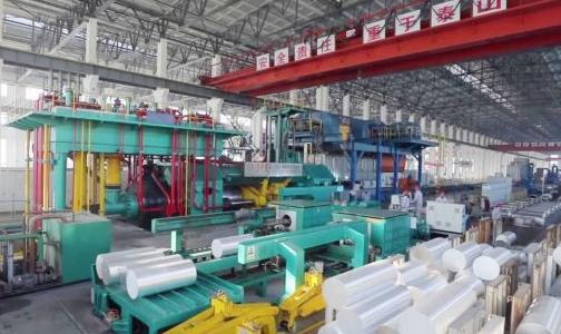山東三星集團裕航合金深耕市場再發力 賦能產業高質量發展