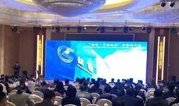 2019中國鈦熔煉鍛造及棒線粉創新發展論壇在寶雞舉辦