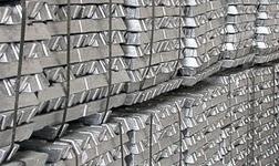 伊朗南方鋁業新鋁錠生產線即將投產