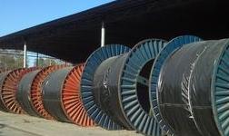 """美国将对进口自华铝线铝缆征收""""双反""""税"""