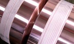 前海联合交易中心上线电解铜品种