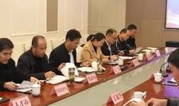 平邑县举行先进铸造技术中心暨镁/铝合金产业化项目签约仪式