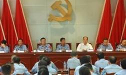 贵州铝厂党委借力主题教育推动协同发展