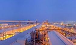 阿联酋铝业与信发集团签订为期5年铝土矿供货合约