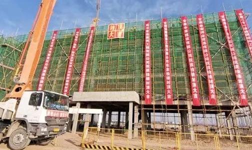兰州新区商投铝业公司年产20万吨铝箔项目质检楼封顶