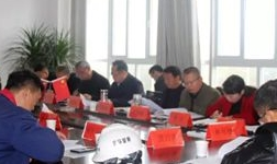 兴仁市政协视察登高煤电铝产业发展工作