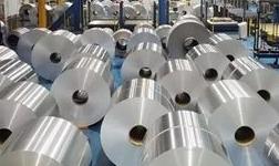 山东邹平: 铝产业集群形成完整链条 助力发展地方经济