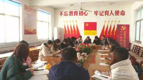 南山集团党委组 织开展11月主题党日系列活动