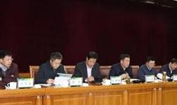中国有色集团党委理论学习中心组召开生态文明思想专题学习扩大会议