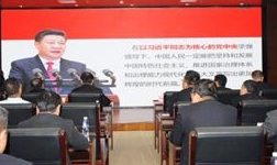 省委宣讲团到陕西有色集团宣讲党的十九届四中全会精神