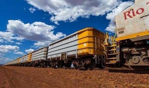 力拓铝业宣布加拿大铝装船遭遇不可抗力 因铁路罢工