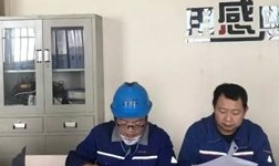 """安全生产 青年当先――铝业分公司团委验收检查""""青安岗""""创建成果"""