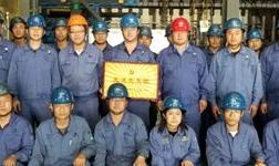 东兴铝业加强党建工作指导 提高机关支部工作水平