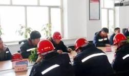 天山铝业开展11月份安全生产大检查