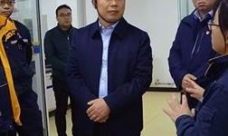 修武县代县长魏松在中州铝业调研时强调―― 全力支持中州打造百亿级企业