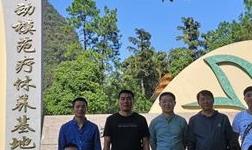 山西铝业组 织优 秀奋斗者赴桂林疗休养
