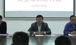 广西华银铝业首期基层及以上干部安全培训研讨班第 一班开班