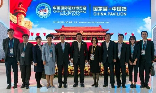 国文清一行参加第二届中国国际进口博览会开幕式