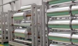 """印尼对进口铝箔征收""""保护性""""关税"""