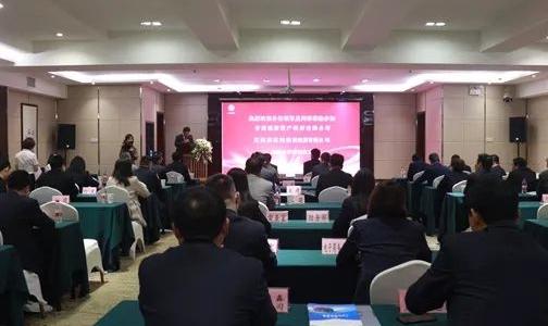 甘肃建投资产经营公司与辽阳忠旺铝模板租赁公司签定战略合作协议