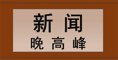 【鋁道網】一周鋁業要聞精編(11.4—11.8)