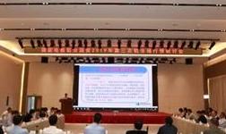 国家电投铝业国贸召开2019年第三次铝业市场行情研讨会