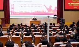 """中铝集团总经理余德辉在山大主讲""""国企公开课"""""""