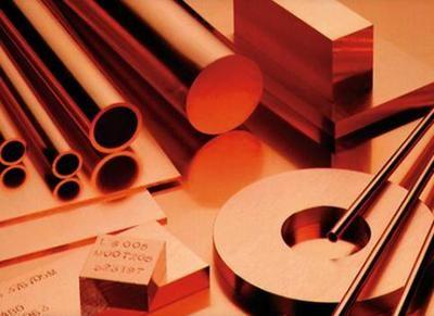 Aurubis欲在2020年出售压延铜业务