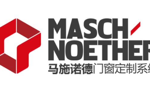 快讯:马施诺德建筑外窗系统获2019中国门窗匠心品牌30强